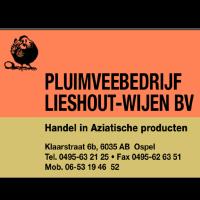 Wijen-Lieshout