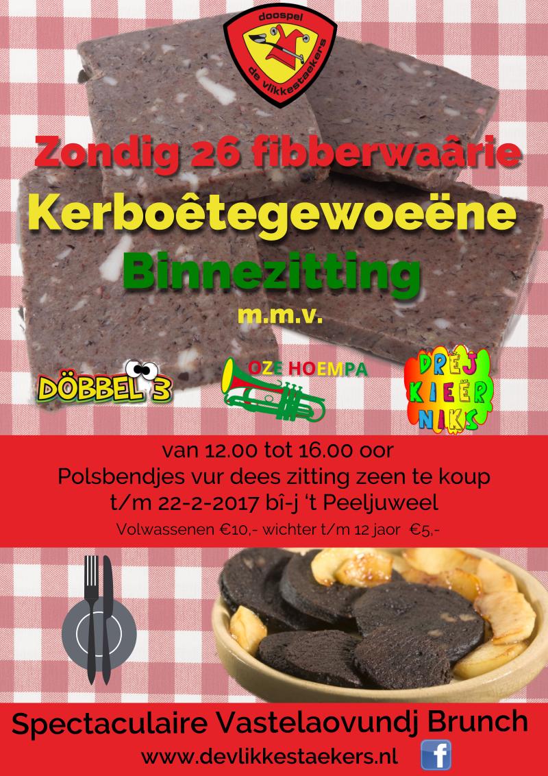 Poster KGBZ